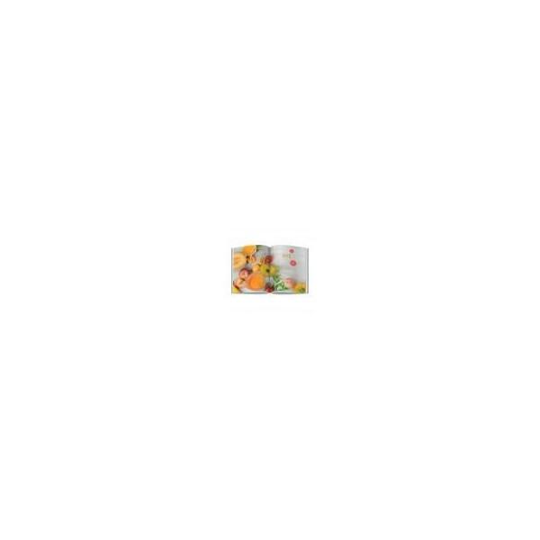 912697-livre-recettes-mes-premiers-repascover